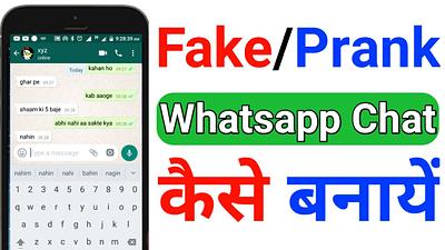 Fake Whatsapp Chat कैसे बनाएं Fake Chate Generator