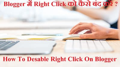how to desable right click on blogger