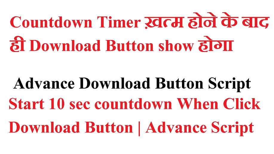 Start 10 sec countdown When Click Download Button | Advance Script