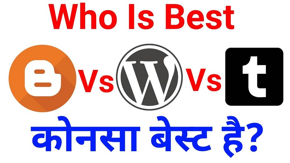 Blogspot Vs WordPress Vs Tumblr कोन सा Blogging Platform Best है